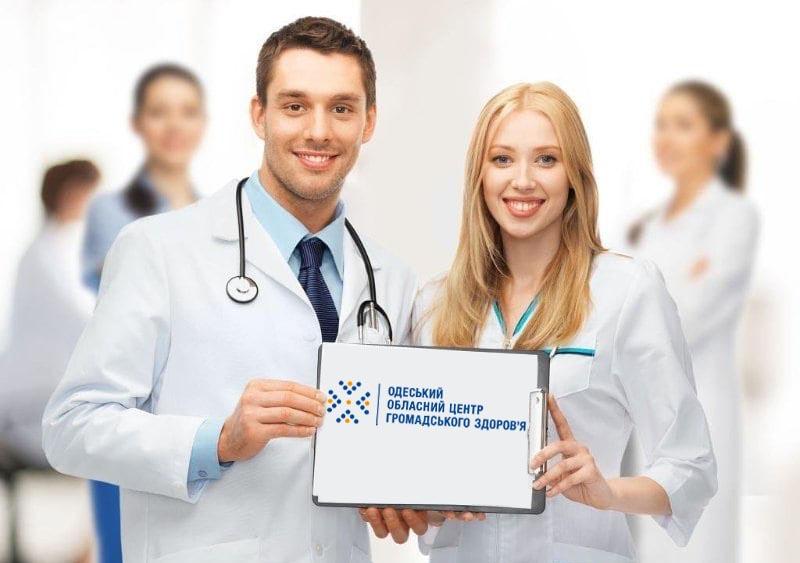 пошук роботи для медиків