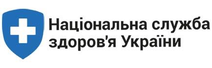 Нац служба здоров'я України