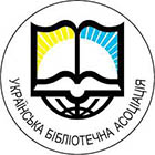 Українська бібліотечна Асоціація