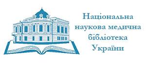 Нацыональна бібліотека