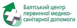 Балтський центр перинної допомоги