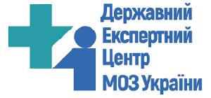 Державний експертний центр Міністерства охорони здоров'я України