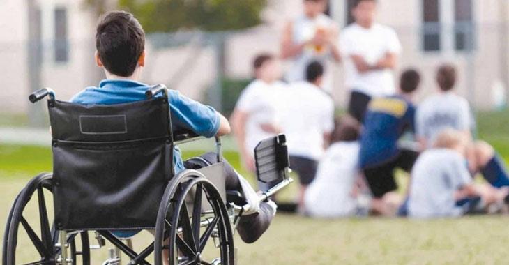 реабілітації дітей з інвалідністю