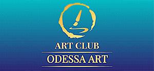 Art Одеса