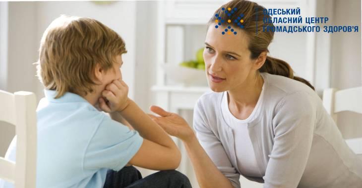 Діти з цукровим діабетом: психологічні особливості та поради батькам