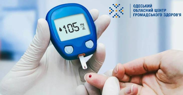 П'ять міфів про цукровий діабет