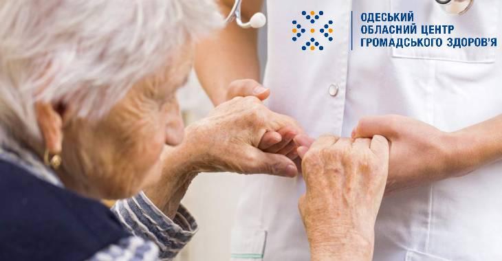 Хвороба Паркінсона: чому виникає і як швидко прогресує?