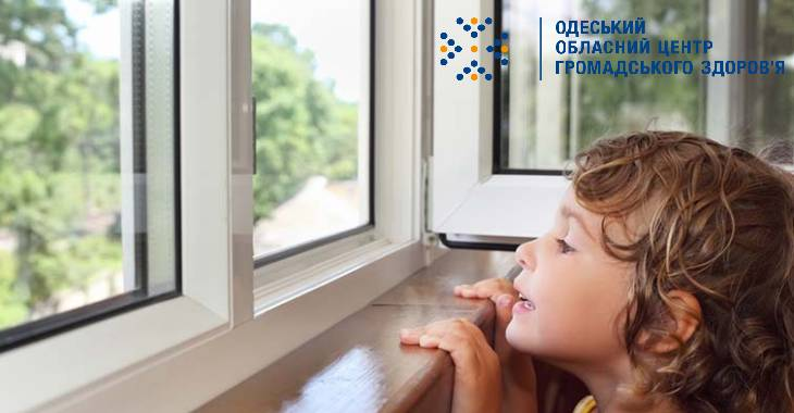 Як не допустити випадіння дитини з вікна, і що робити, якщо це сталося?