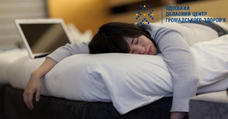 8 важливих та цікавих фактів про сон, які повинен знати кожен