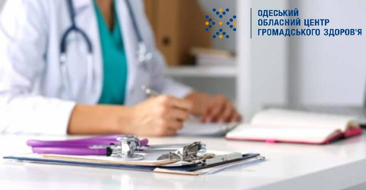 Як отримати безоплатні медичні послуги у приватних медзакладах?