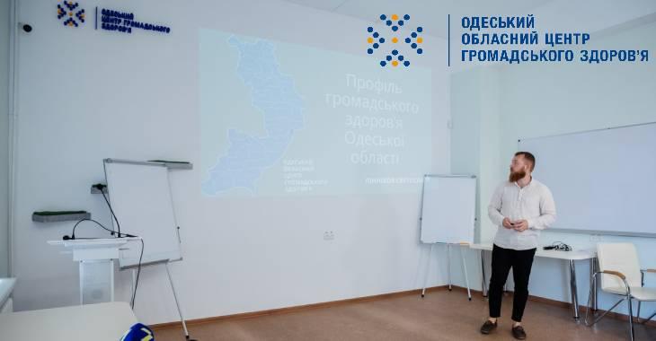 Хвороби, смертність та шкідливі звички: в Одесі презентували Профіль громадського здоров'я
